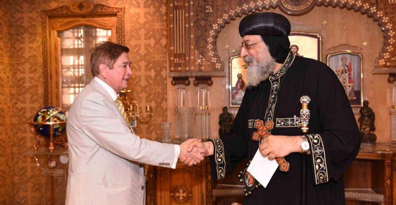 البابا يستقبل سفير بيرو